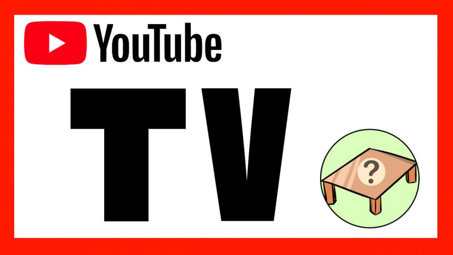 tv_youtube_juegatelamesa
